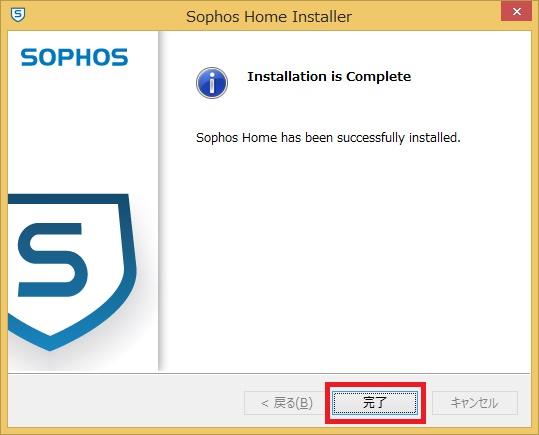 sophos_home_8